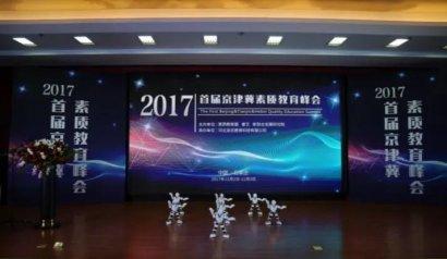 中国创客教育发展与美国的差距