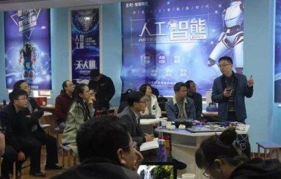 东莞市中小学骨干教师创客教育课程培训通知