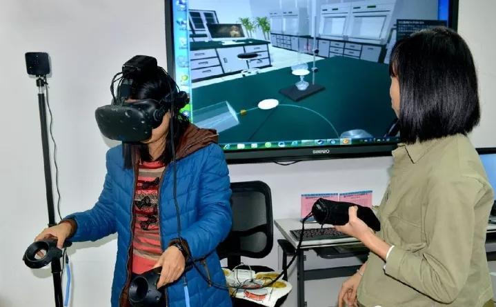 智创空间把VR/AR/MR引入教师继续教育培训课堂