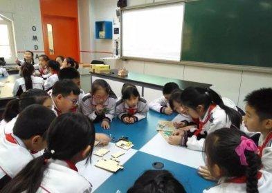 天津外国语大学附属滨海学校开展创客体验活动