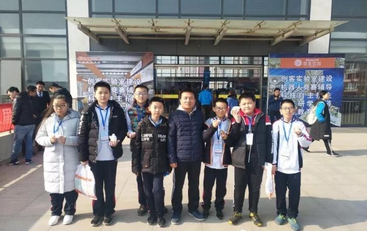 十四中创客兴趣小组参赛济宁创客节