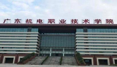 广东机电职业技术学院校企双创杯选拔赛启动