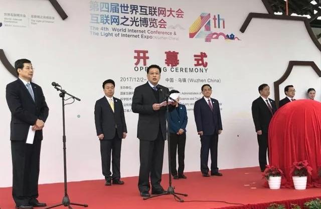 众盟数据作为中国创客亮相2017乌镇世界互联网大会