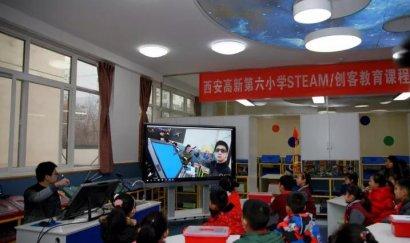 西安高新第六小学开展STEAM创客教育