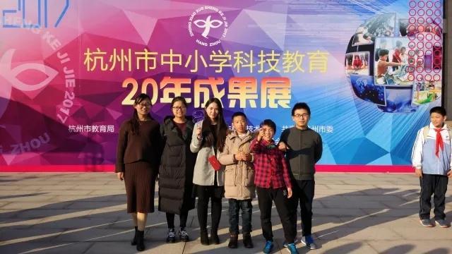 听涛创客团队参加市科技教育二十周年成果展