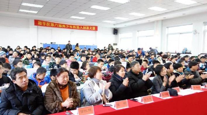 沈阳市和平区举办第六届青少年机器人创客大赛