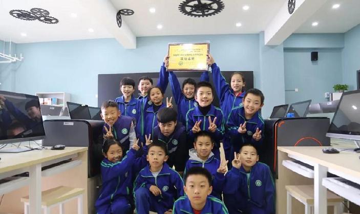 北师大实验小学被授予中国青少年创客奥林匹克系列活动实验基地