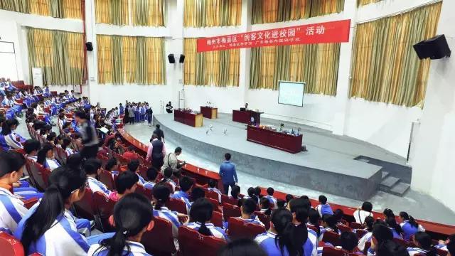 梅县区开展创客文化进校园活动