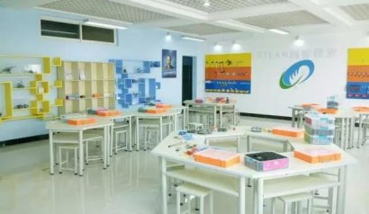 山东威海创客活动中心介绍