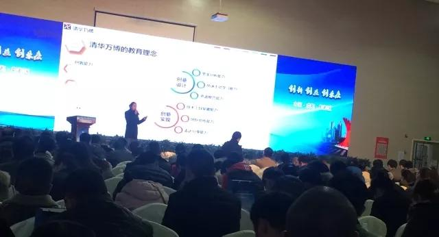 """清华万博创新教育受邀参加""""2017创客教育高峰论坛"""""""