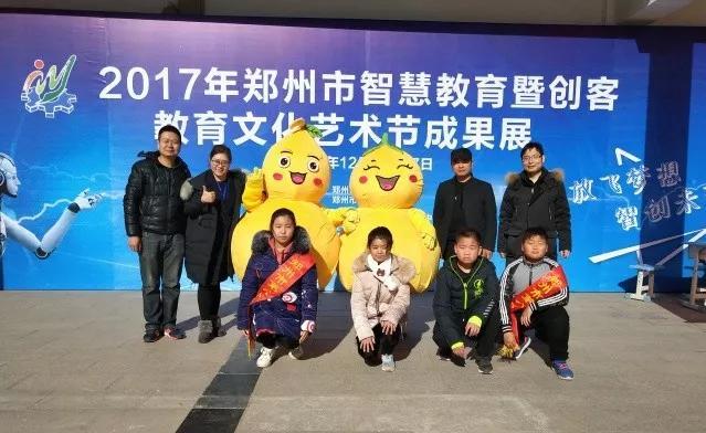 郑州市第八十中学的创客教育