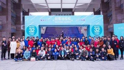 广西师范大学举办广西高校创客马拉松赛