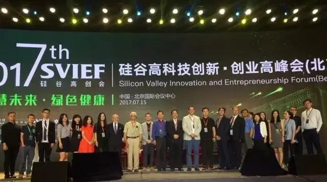 北京创客空间参加硅谷高创会