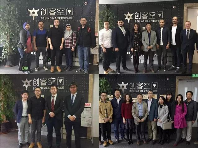 北京创客空间接待来宾遍布世界各地