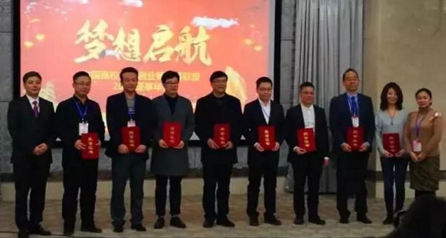 北京创客空间取得的各项荣誉