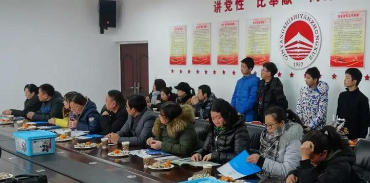 沁阳实验中学创客教育茶话会圆满结束