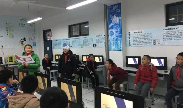 创意无限,动手实现——杭州市求知小学创客课程教研