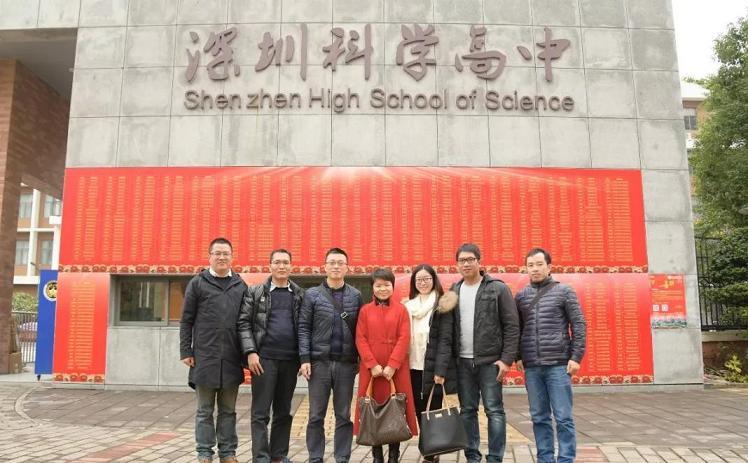 佛山市杏坛中学创客团队赴深圳科学高中参观学习