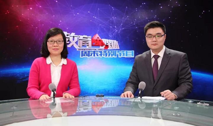 郑州经开实验中学创客教育接受郑州教育电视台专访