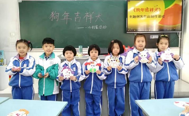 广州市白云区方圆实验小学举办2017学年创客节