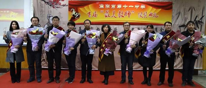 焦作市创客教育名师工作室主持人张怀华荣获十一中首届最美教师称号