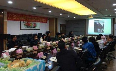 东莞市举办创客教育骨干教师座谈会
