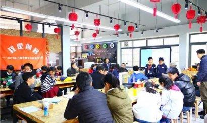 上海创客教育联盟的创客空间很忙!