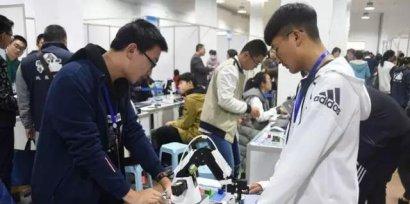 贵阳市第七届中小学机器人大赛暨首届创客大赛