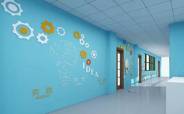 智能制造教室的走廊空间设计