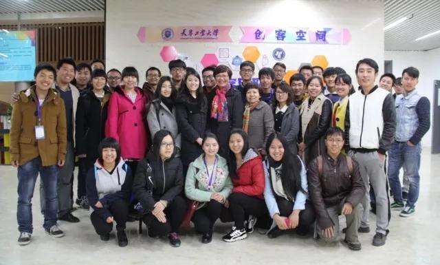 新学期天津工业大学工创客大学生创业联盟再次扬帆起航
