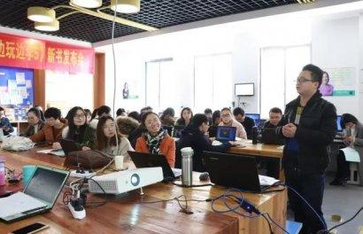 杭州创客教育,我们在路上