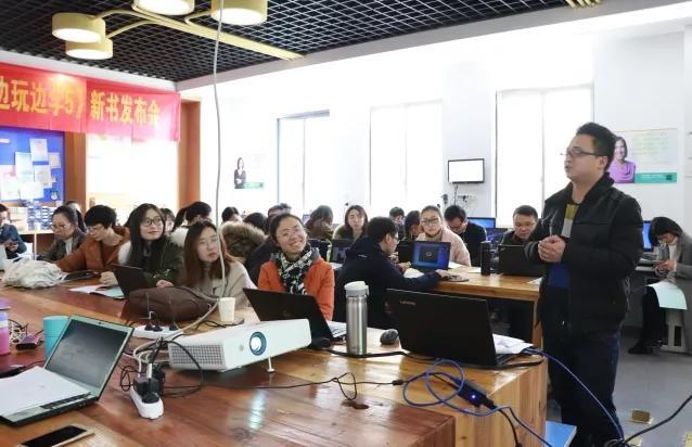 杭州开发区信息16学分培训暨创客教育活动