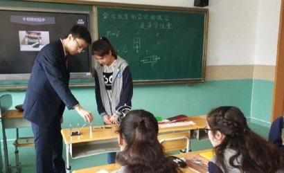 金石教育入驻青岛崂山二中创客节