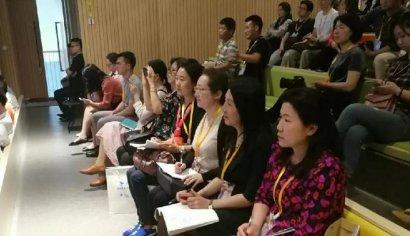 昌盛园小学参加未来学校发展与创新研讨会