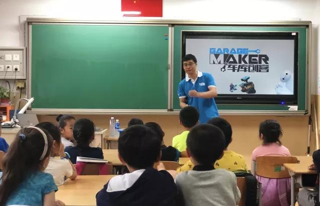 同学们也很积极的响应和回答王老师的提问