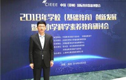 郑州五十八中创客教育经验分享