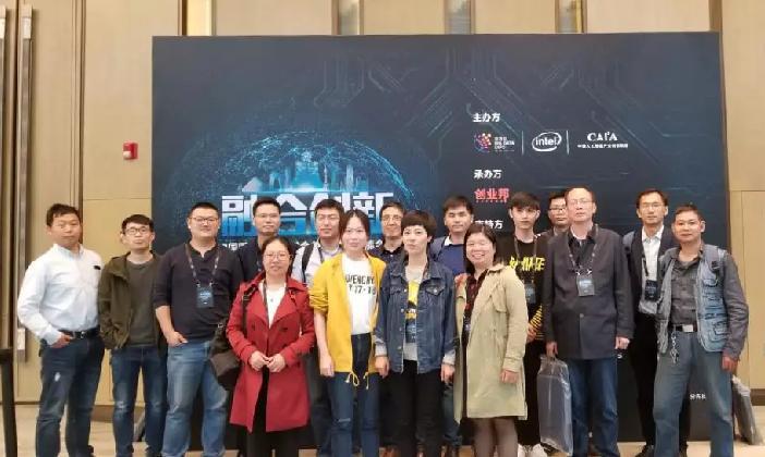 北仑梦想4.0创新工场组织创客赴杭学习