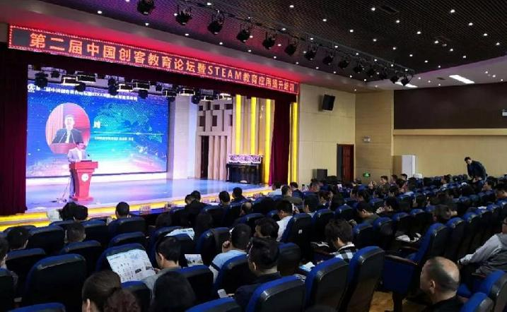 寓乐湾助力第二届中国创客教育论坛,展区火热如潮