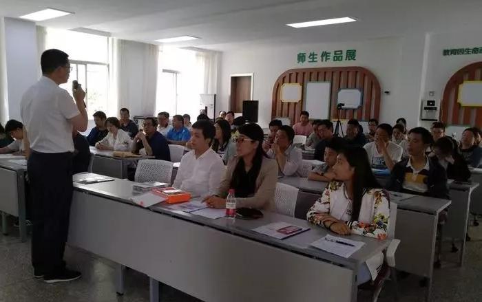 高新区举办第一期创客教育师资培训班