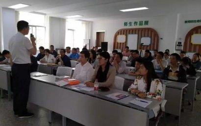 河南省洛阳高新区举办创客教育师资培训