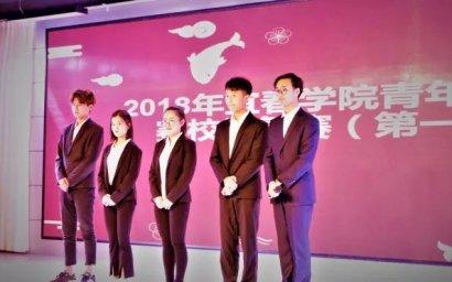 江西省宜春学院举行青年创客大赛
