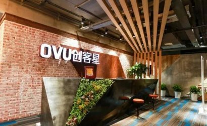 OVU创客星:创业者办公新趣处