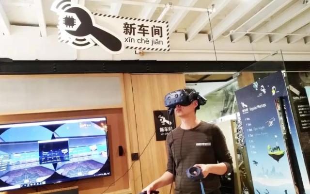 创客爱好者在上海新车间体验VR
