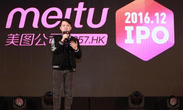 美图秀秀创始人吴欣鸿的创业故事