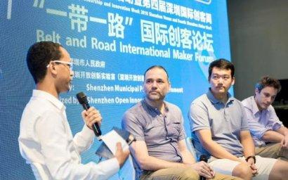 记2018第四届深圳国际创客周