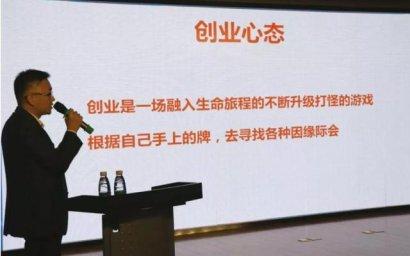 智能工程创客论坛采访刘金权创业