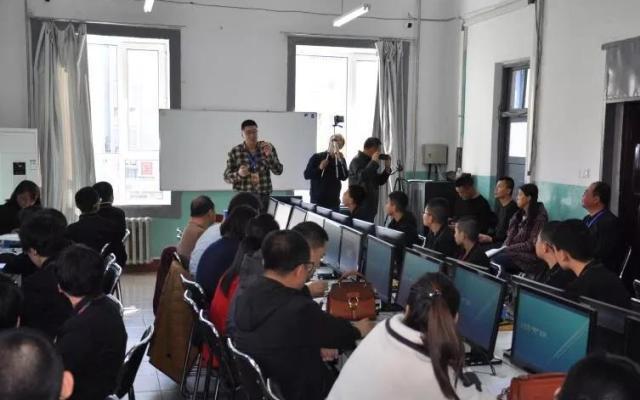 黑龙江鹤岗市举行创客课堂教学展示活动报道