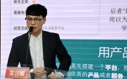 壹梦想大学生服务平台节少鹏创业故事