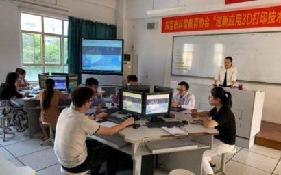 东莞石竹附属学校推进创客教育经验