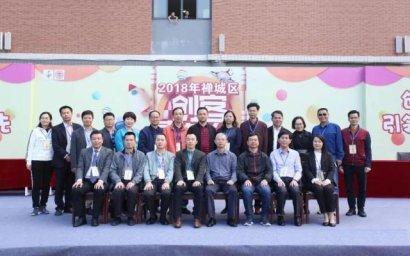 广东佛山禅城区举行中小学创客嘉年华